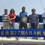 Shenzhen Sevenstar Yacht Club - China ~ An ASA Certified Sailing School
