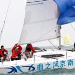Whisper of the Wind Sailing Club - China ~ An ASA Certified Sailing School
