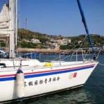 Eascape Sailing School, China ~ An ASA Certified Sailing School