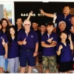 Fun Wind Sailing School, Taiwan ~ An ASA Certified Sailing School