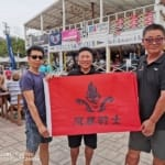 Hanyuan HiFan Sailing School, China ~ An ASA Certified Sailing School