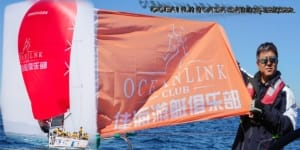 Oceanlink, Dalian, China ~ An ASA Certified Sailing School