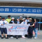 Shenxin Master Water Sports Club, Shanghai, China ~ An ASA Certified Sailing School