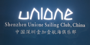 Shenzhen Unione Sailing Company, China ~ An ASA Certified Sailing School
