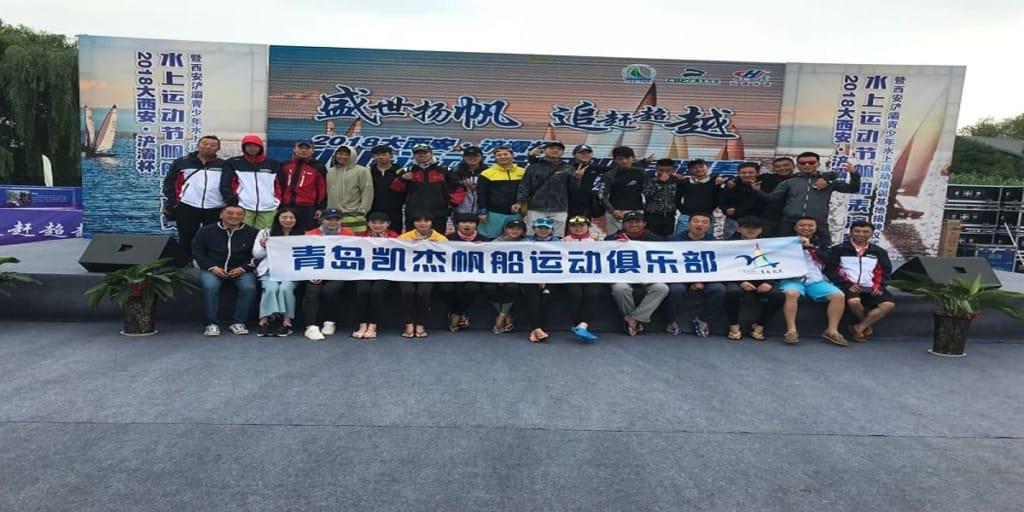 Kaijie Sailing Club, Qingdao, China ~ ASA Certified Sailing School