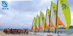 Sea Plex Water Sports Club, Sanya, China ~ ASA Certified Sailing School