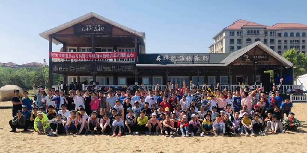 Ying Yang Sailing Club, Qinhuangdao, China ~ An ASA Certified Sailing School