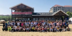 Ying Yang Sailing Club, Qinhuangdao, China ~ An ASA Certified Sailing School