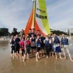 Hykor Sports Sailing Club, Shenzhen, China ~ An ASA Certified Sailing School